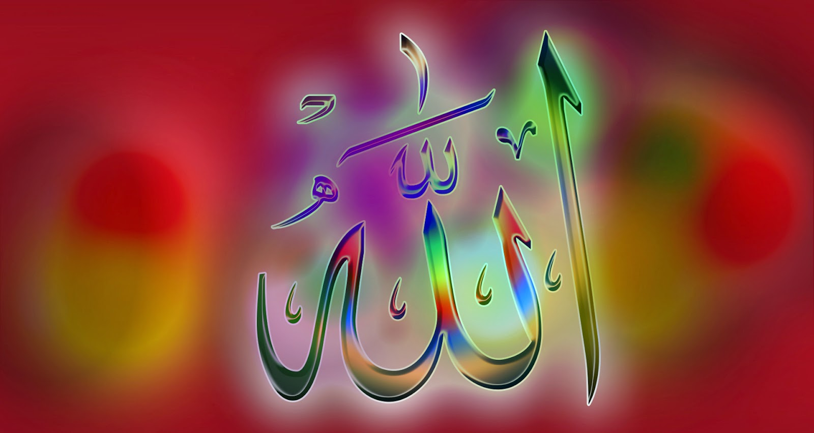 Name Of Allah Wallpapers Allah Hd Wallpapers Download | Auto Design Tech