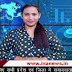 ख़ास खबर | INA NEWS | ग़ाज़ियाबाद | फ़र्रूख़ाबाद | चम्पावत