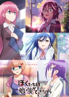 Bokutachi wa Benkyou ga Dekinai Season 2