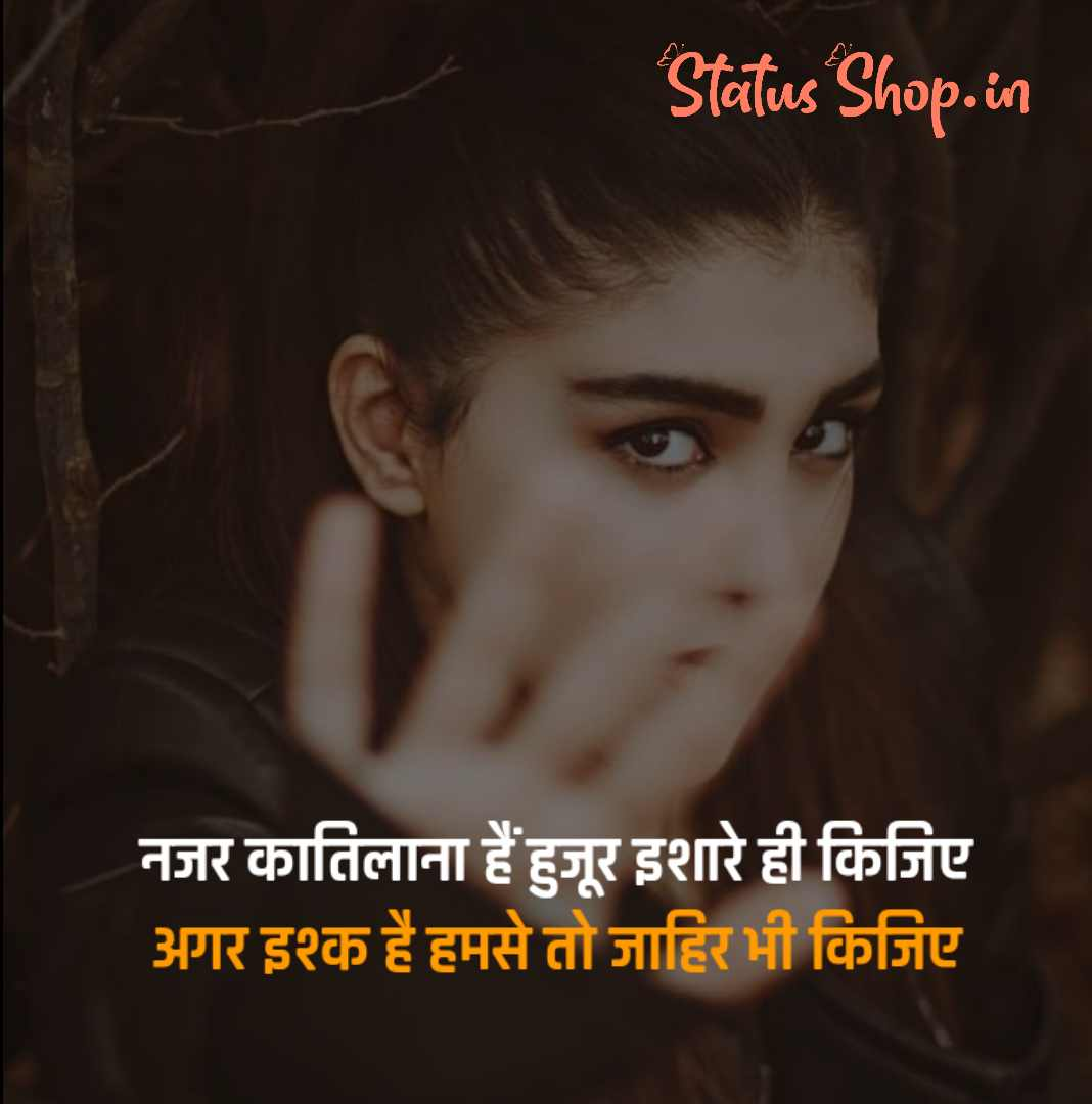 Attitude-for-Girl-Quotes