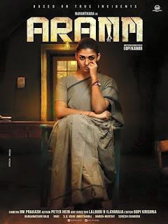 Aramm First Look Poster