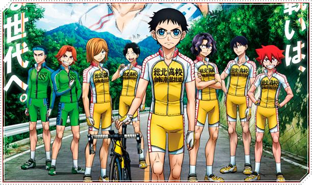 Descargar Yowamushi Pedal: New Generation 25/25 Sub Español MEGA