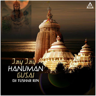 JAI JAI HANUMAN GUSAI (REMIX) - DJ TUSHAR RJN