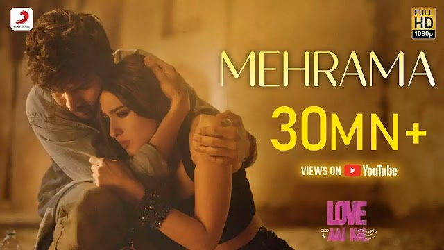 Mehrama lyrics | Love aaj kal | sound 7 lyrics