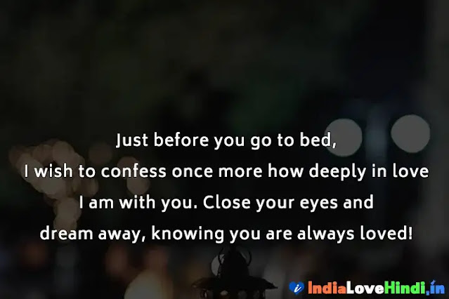 romantic good night sms for girlfriend wife her
