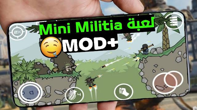 تحميل لعبة ميني ميليشيا - جيش الكرتون 2 مع فتح جميع الميزات Mod