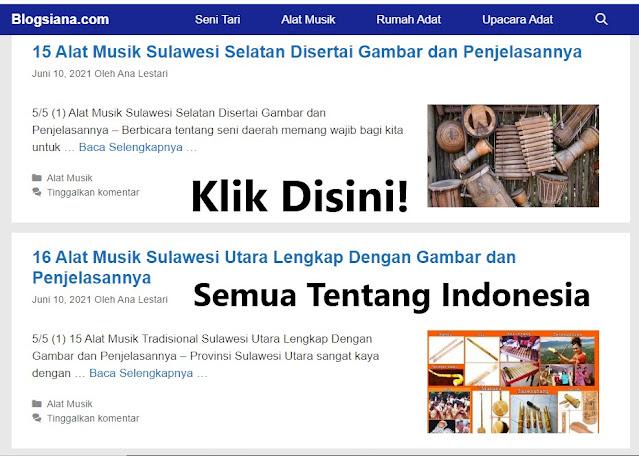 blogsiana.com