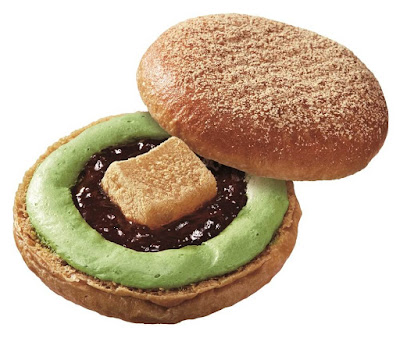 Brown Sugar Doughnut with Uji Matcha and Warabimochi
