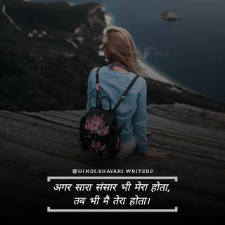 heart broken dard bhari shayari