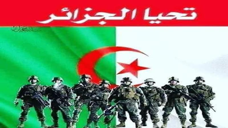 أبطال #الجزائر- فخر #العرب | الجزائر تفتك المرتبة الاولى في إختصاص قفز الدقة بروسيا HD