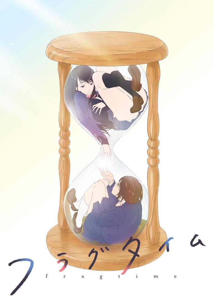 Fragtime anime (OVA)