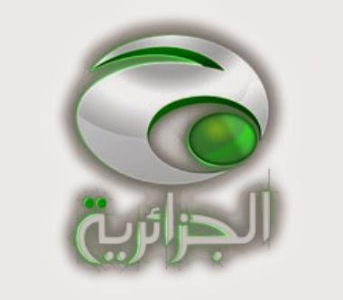 السلام الجزائرية