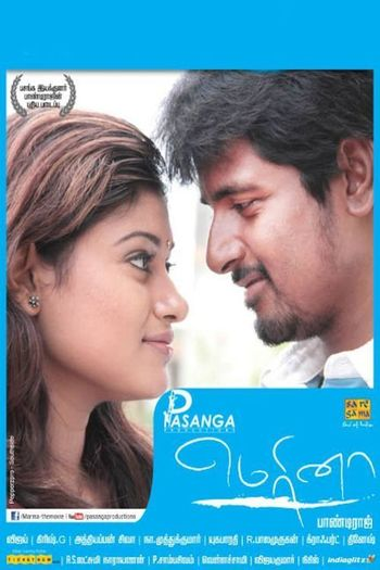 Marina (2012) Hindi UNCUT WEB-DL Dual Audio [Hindi + Tamil] 720p & 480p HD | Full Movie