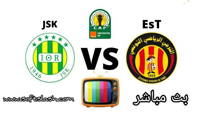 شاهد مباراة Es tunis vs Js kabylie live بمختلف الجودات