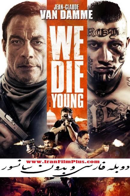 تماشای فیلم دوبله: ما جوان می میریم (2019) We Die Young