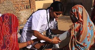 ग्रामीण महिलाओं की पहुंच से दूर है स्वास्थ्य व्यवस्था