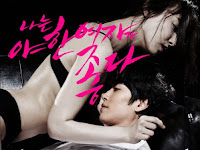 Download Film I Like a Sexy Girl (2014) HDRip Subtitle Indonesia