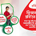 Robi Inactive SIM offer 2GB internet at 19Tk