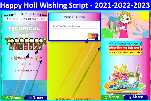 Happy Holi Wishing Script 2021 Download