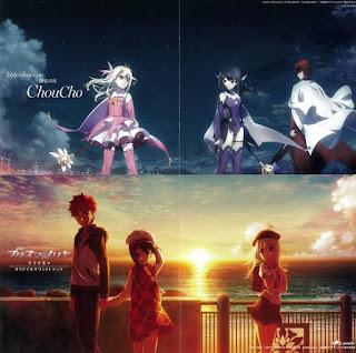 Fate Kaleid liner Prisma☆Illya the Movie Sekka no Chikai Soundtrack