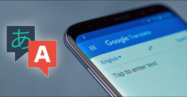 أفضل تطبيقات الترجمة الصوتية مجانا للاندرويد والايفون 2020