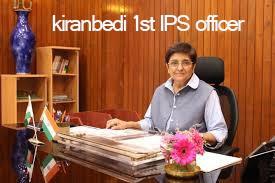 Kiranbedi 1st lady IPS