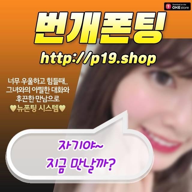 경주시32인치TV