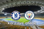 مباراة مانشستر سيتي وتشيلسي بث مباشر بتاريخ 08-05-2021 الدوري الانجليزي