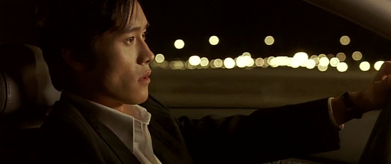 Shin Min Ah: A Bittersweet Life Leading Man