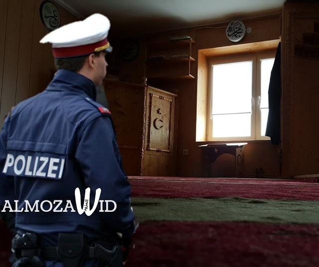 الشرطة,تُداهم,مسجدا,في,فيينا