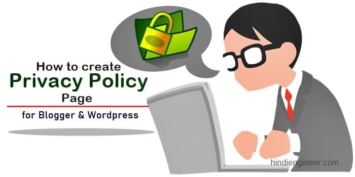 Website Blog के लिए Privacy Policy Page कैसे बनाते है?