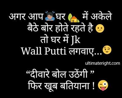 chutkule video, jokes in hindi, funny hindi me, jokes punjabi,chutkule comedy, chutkule funny