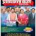Pratiyogita Darpan August 2019 - प्रतियोगिता दर्पण अगस्त 2019 पीडीएफ डाउनलोड