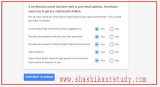 create-google-admob-account-tips-in-hindi