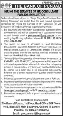 JOBS | The Bank of PUNJAB (BOP)
