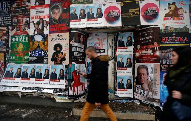Βουλγαρία: Η ανάμιξη της Τουρκίας στις εκλογές μας είναι απαράδεκτη