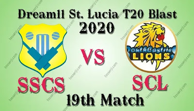 Who will win SSCS vs SCL 19th T10 Match