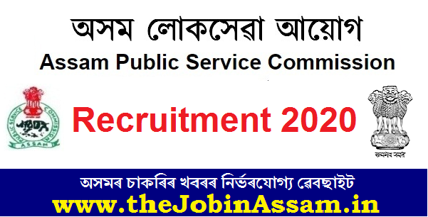 APSC Recruitment 2020: Apply for Assistant Engineer (Civil) in the Directorate of Sericulture
