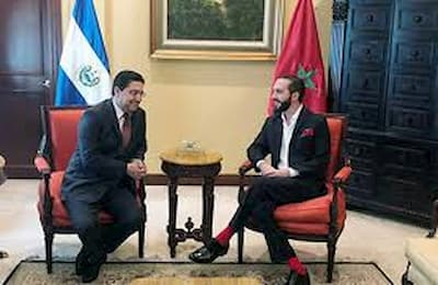 السلفادور تقرر فتح قنصلية في العيون !