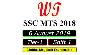 SSC MTS 6 August 2019, Shift 1 Paper Download Free