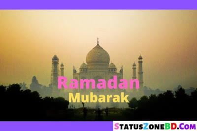 Bangla Ramadan SMS 2020 | Islamic SMS 2020 | Rojar SMS