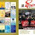 မိုးမခမဂ္ဂဇင်း(၂၀၁၉ဒီဇင်ဘာထုတ်) ၂၀၂၀ဇန်နဝါရီမကုန်ခင်မှာ အချိန်မီ ထွက်ပြီ