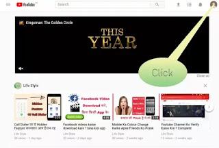 Youtube Channel Ko Verify Kaise Kre, Full Guide