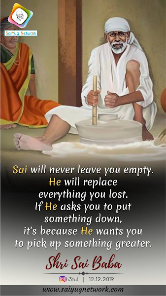 Shirdi Sai Baba Blessings - Experiences Part 2895