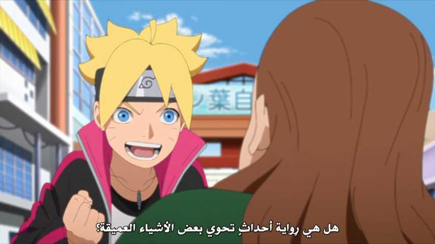 الحلقة 127 من أنمي بوروتو: ناروتو الجيل التالي Boruto: Naruto Next Generations مترجمة