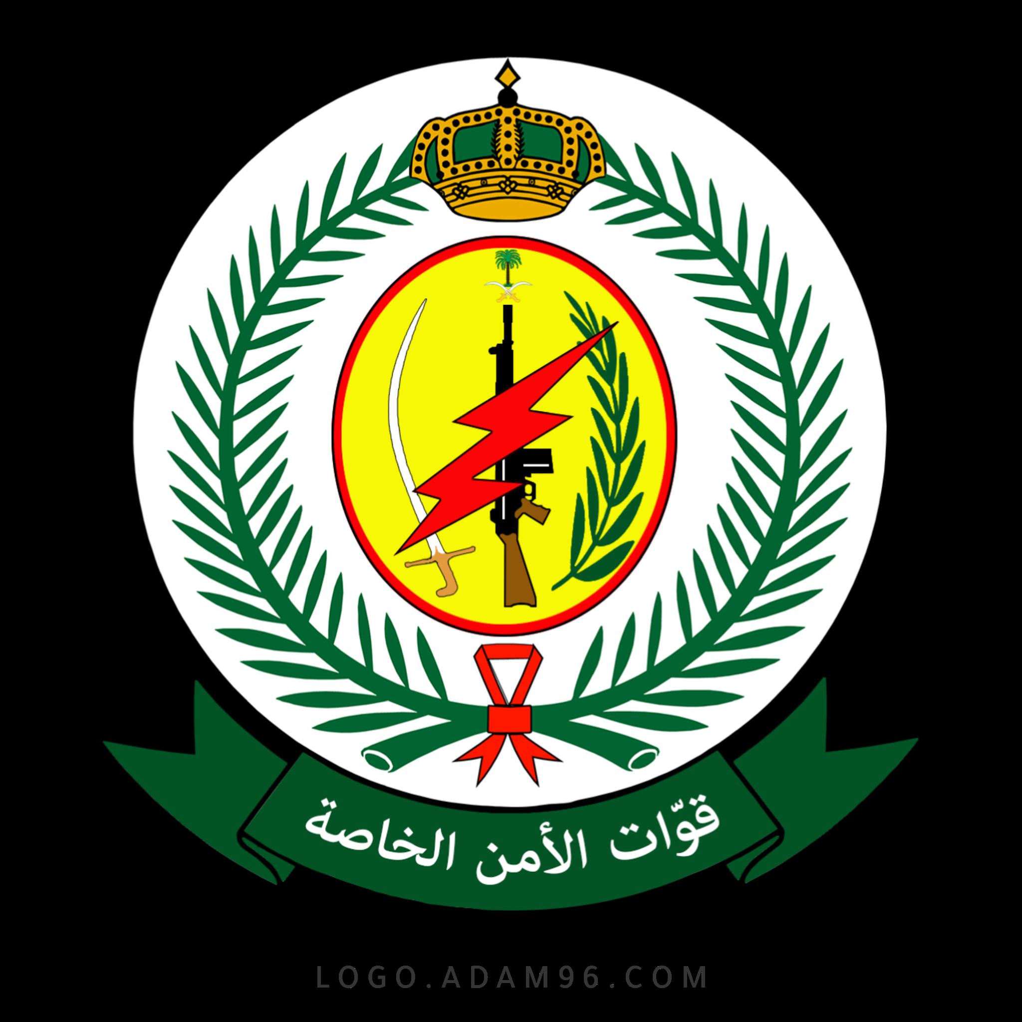 تحميل شعار قوات الأمن الخاصة السعودية لوجو رسمي عالي الجودة PNG