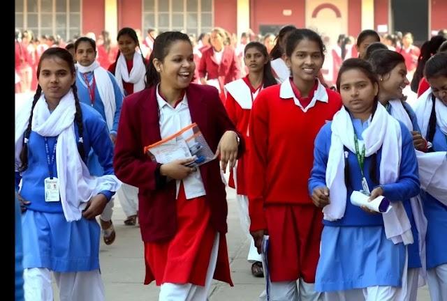 Haryana Board Exam 2021:20 अप्रैल से होंगीहरियाणा बोर्ड की दसवीं-बारहवीं की परीक्षाएं