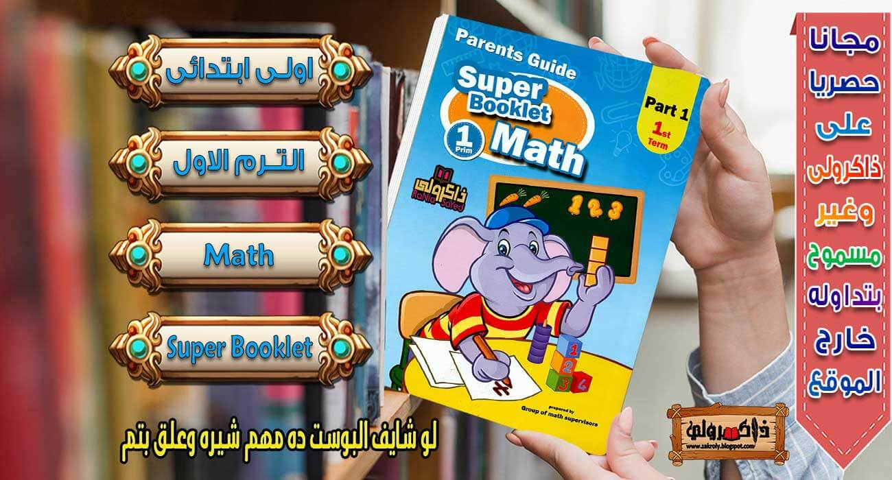 كتاب تاتا تاتا للاطفال kg1 pdf