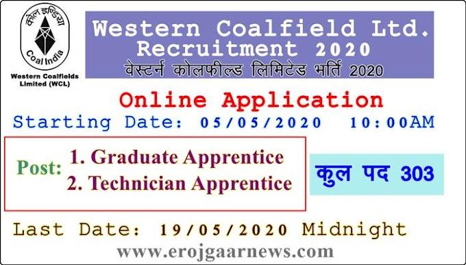 Western Coalfields Ltd Recruitment 2020 कोयला खदान में निकली 303 पदों पर भर्ती अंतिम तिथि से पहले आवेदन करे