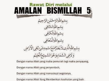 Wordless Wednesday #25 - Bismillah 5